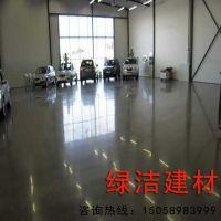 行业先锋 密封固化剂 水泥固化剂硬化剂 水泥地坪渗透型  便宜