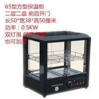 方形保温展示柜双层食品保温柜蛋挞食品柜熟食柜保湿商用陈列柜