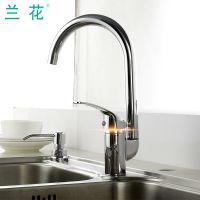 兰花卫浴 厨房混水龙头 水龙头厂家批发直销 LH8801