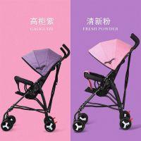 婴儿推车可坐夏季超轻便携式折叠简易迷你儿童小推车宝宝伞车