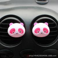 熊猫汽车出风口香膏 车用小熊头粒粒香水车载卡通香水