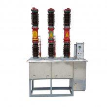 厂家直供山东地区35KV真空断路器ZW7-40.5/630A