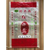 厂家直销透明珍珠粒红小豆编织袋48*75
