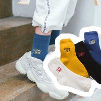 秋冬袜子新品日系刺绣社会人字母袜子女纯棉中筒袜学院风运动袜潮