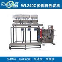 供应保健品包装机 调味料包装机 塑料粉料包装机 液体包装机