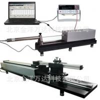 位移传感器自动校准装置厂家直销 型号:JDSK-XWJ-100、XWJ-1000 金洋万达