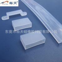 供应5730双排硅胶灯带6mm透明硅胶灯带厂家直销(支持定制)