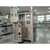 广州诚鑫机械蚕丝面膜折叠机 自动折面膜机 折膜机