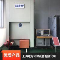 泰州高温工业烤箱厂家定制