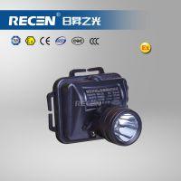 LED防爆头灯KLE505C、微型防爆头灯3W充电式【RECEN】