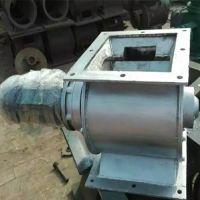 沧州卓鑫机械星型卸料器的设计精确,外形美观