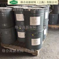 EPU-300A高延伸率环氧树脂,高拉伸强度环氧路面、柔软性胶膜、柔性涂料