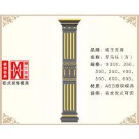 湖南罗马柱模具厂家直销建筑罗马柱模具