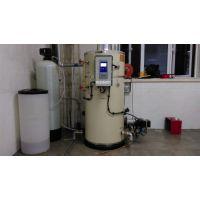 2000公斤燃气开水锅炉供多大地方使用 北京燃气低氮开水锅炉价格