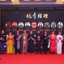 上海会议策划搭建公司