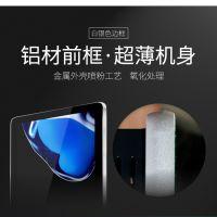 鑫飞智显21.5寸多功能电子班牌智慧校园触控一体智能班牌电子标牌