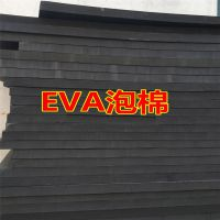 海绵厂家直销黑色环保材料防静电EVA泡棉材料防静电防震