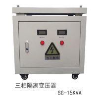 上海稳创电气三相变压器隔离变压器SG-25KVA