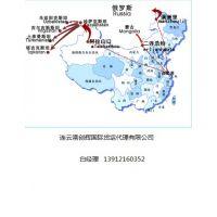 铁路货运 中亚铁路 铁路货运代理 连云港创辉国际货运代理有限公司