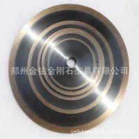 金刚石超薄切割片 高硼硅玻璃管专用金属片