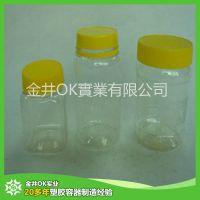 厂家直销pet塑料干果瓶 糖果瓶  通用广口食品包装瓶 可加工定做
