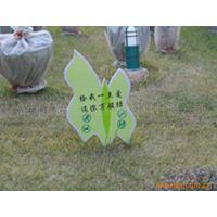 麦肯卡登供应标识标牌制作 草地牌 广告标牌制作