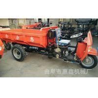 电启动载重自卸三轮车 新款柴油矿用三轮车 出售农用柴油三轮车