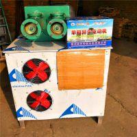 全自动米线机生产线 小型民用米线加工 多功能自熟食品设备