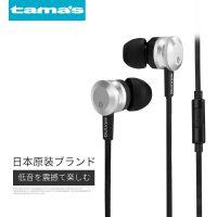 日本原装正品耳机入耳式重低音线控通话K歌耳塞手机通用一件代发