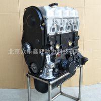 全新长安新星新豹东风小康K02小货车EQ465i-30/AF10-06发动机总成