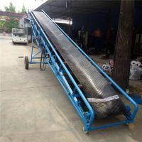 销售皮带输送机 移动式工业用大倾角输送机合肥