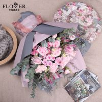 上海鲜花速递同城花店配送巨型豪华花束粉玫瑰父亲节花情人节七夕
