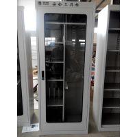 金能电力工具柜耐腐蚀价格便宜