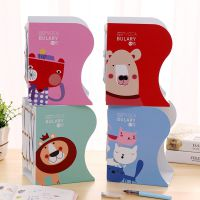 GZ 韩国创意文具 明天你好学生书桌卡通动物书立 自由伸缩拉书立