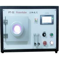 实验室等离子清洗机5L 小型辉光等离子体蚀刻机
