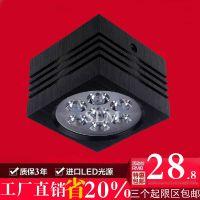 led方形明装筒灯全套天花筒灯可调角度射灯客厅背景墙灯3W5W7W