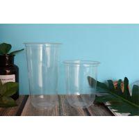辽宁大连新款奶茶杯定做,网红U型胖胖杯定做,透明塑料奶茶杯定制厂家