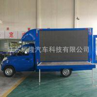 河南省濮阳市哪有小型单面广告车 视频播放车 电动宣传车
