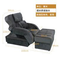 喜运来单人足疗沙发电动高档洗浴休闲会所沙发足疗沙发