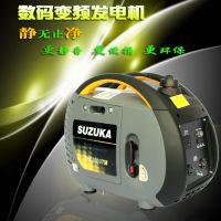 小型便携式发电机汽油发电机220V