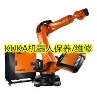 郑州安川机器人、发那科、库卡KUKA机器人专业维修保养