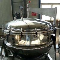 厂家直销商用煮肉锅 电加热搅拌夹层锅 烧鸡鸭脖卤煮锅 食品机械炊具