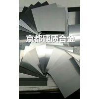 非标模具配件TF08钨钢价格