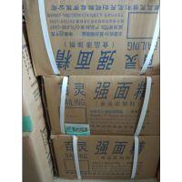 厂家直销百灵强面精的价格 食品级面粉增筋剂 面粉增筋剂厂家
