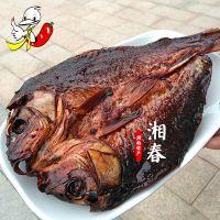 【工厂直销】湘春酱板鱼150g 特色小吃土特产正宗湖南口味香辣熟食小吃批发
