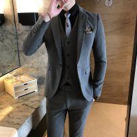 休闲西服套装定制 男士三件套青年帅气韩版修身西装新郎结婚礼服英伦风定制