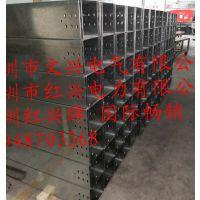 深圳铝合金线槽防火桥架金属线槽——深圳文兴桥架厂家