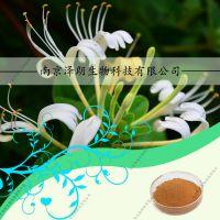 金银花提取物绿原酸5%8%10%各种含量南京泽朗供应