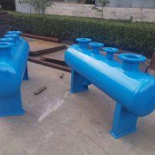 柳林大型空调分集水器 分水集器尺寸