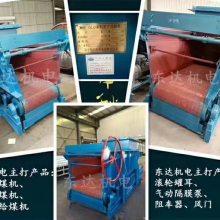 GLD800/5.5/S带式给煤机产品 甲带给料机生产厂家 称重给料机